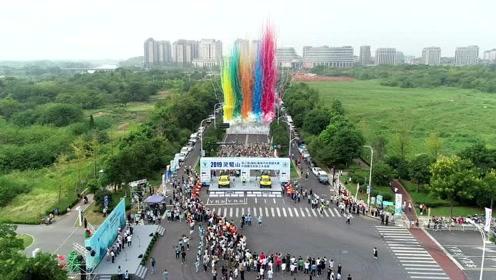 第二届(国际)森林汽车穿越大赛暨中国摩托车耐力大奖赛开幕