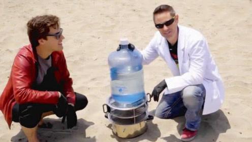 """海水到底有多""""毒""""?小哥拿锅将海水煮干,看了沉淀物恍然大悟!"""