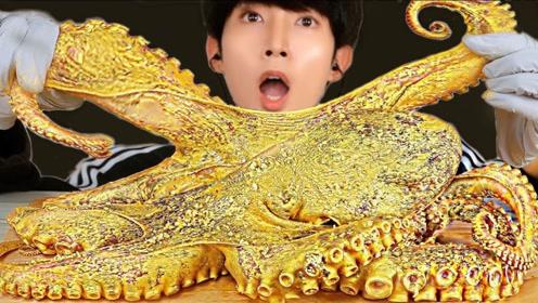 韩国欧巴真土豪,把章鱼裹上黄金直接进嘴,网友:牙口真好