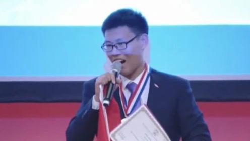 四年之后,中国学生重新夺回国际数学奥赛冠军,拿下全部金牌