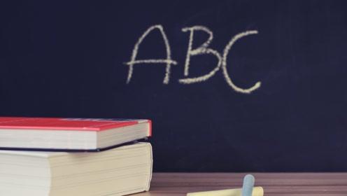 第一册开始复习单词!4000英语单词第二十二章,最好的奖赏