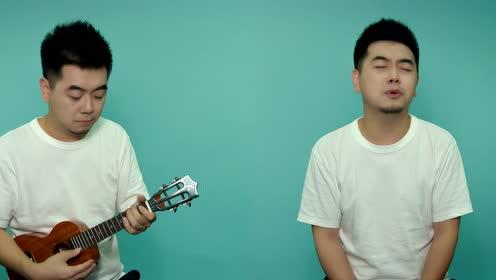 JJ林俊杰全新单曲《对的时间点》,单曲循环停不下来,尤克里里版