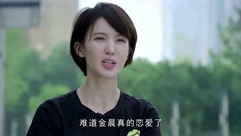 金晨恋情疑似曝光后热舞庆祝29岁生日 心情大好恋情难道是真?
