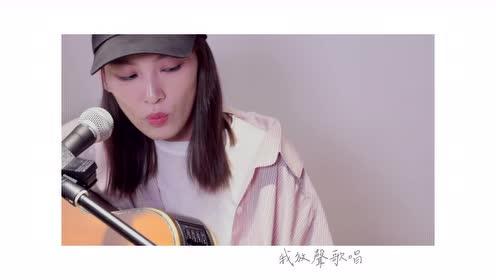 卢一辰Luyi弹唱自创曲《飞》(电影《下半场》校园主题曲)