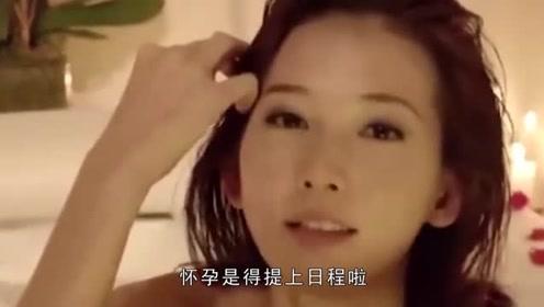 台媒曝料台北市长柯文哲采访时透露林志玲已经顺利怀孕