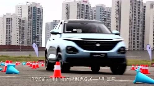 宝骏玩起了跨界,是SUV又是MPV,新车亮相成都车展