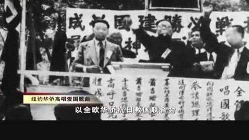 大抗战在抗战期间,马来等国家的侨胞,开展抵制日货等活动