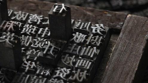 日本要完全废除汉字,但有一个字怎么也废不掉,全日本都依赖它