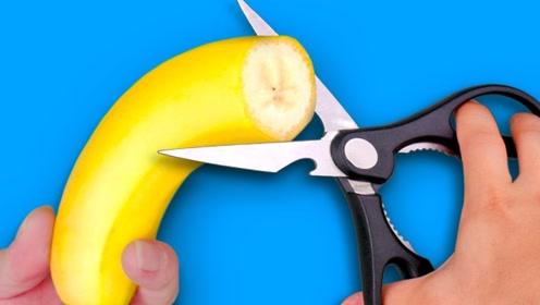 3个水果的小妙招,香蕉还有这么神奇作用,好多人都不知道