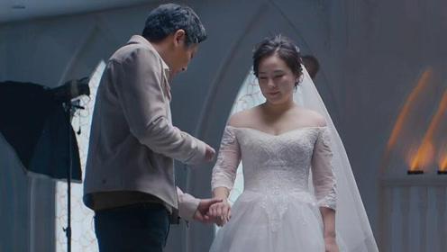 遇见幸福:欧阳严严做了件事,让雅茹重穿婚纱复合,一家三口拥抱