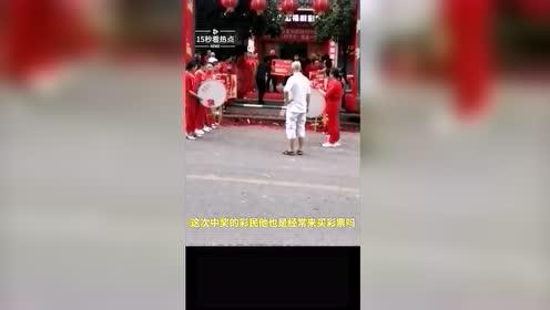 锦鲤本鲤!重庆彩民花10元喜提578万大奖