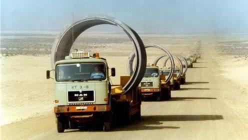 利比亚人造河,被称为世界第八大奇迹,居然是这样建造的