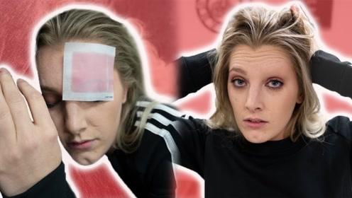 趁女友睡着,小伙将脱毛蜜蜡贴在她眉毛上,妹子醒后差点分手!
