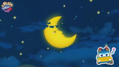 赏月啦 Where is the moon