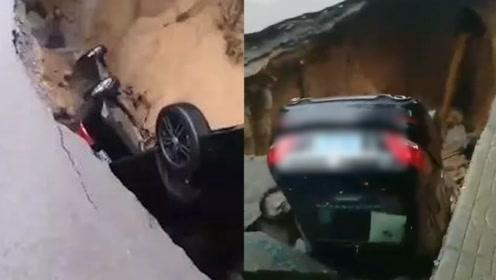 突发!山西吕梁发生路面塌陷 两辆轿车瞬间被大坑吞噬