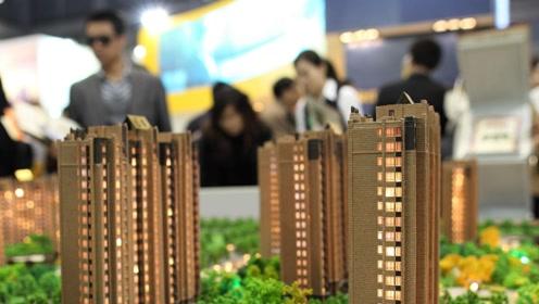 一半以上城市持有房子开始亏钱?房子还该不该买?