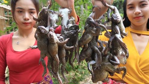 网红姐妹花提上田鸡做美食,咬上一口,馋得我差点流口水