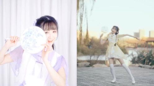 小姐姐翻跳《千里邀月》娇羞的样子真的好迷人!