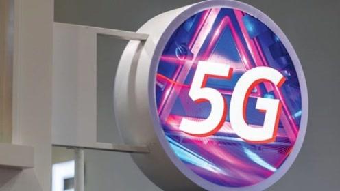 运营商取消5G手机购机补贴,入坑5G成本更高了