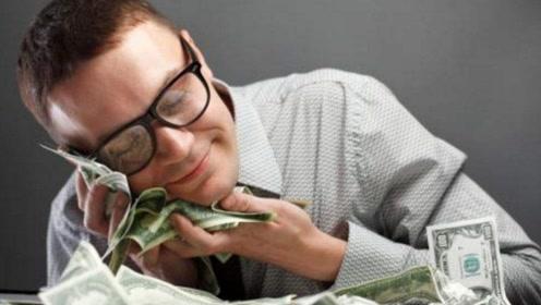 藏私房钱的最强办法!照着这个方法藏钱,就再也不用担心被发现了
