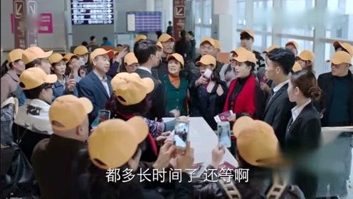 《遇见幸福》中国大妈脾气暴躁,丢人都丢到国外去了!