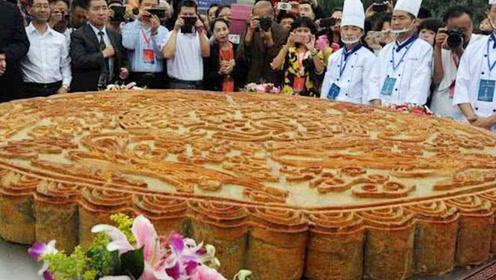 世上最大的月饼,重达13吨可供11万人吃,创下吉尼斯世界记录