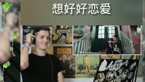 外国人听中国歌曲:周杰伦《告白气球》,美好的一天从早晨开始
