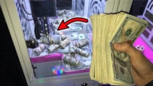 财神临幸!男子挑战抓钱机,高超绝技引人赞叹:游戏厅要破产