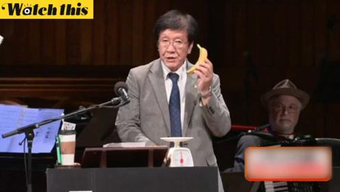 日本教授获2019搞笑诺贝尔奖:儿童一天分泌500毫升口水