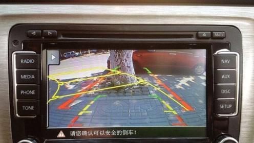 汽车倒车影像这个功能,很多新手司机不会用,一起来了解一下!