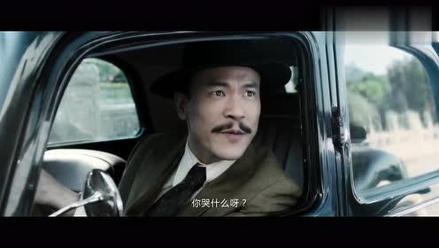 邪不压正:蓝先生直言有辆车一直跟着,看样子不像朱潜龙的车!