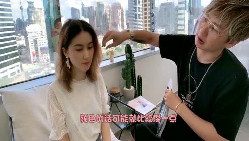 小姐姐特地从深圳跑来上海找可乐店长剪头发 为了美也是拼了