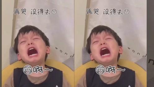 男孩哭个不停,知道要和小姨出去玩后,接下来的反应,真是太逗了