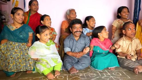 印度最矮的家族,21名成员有18个小矮人,连专家都无法解释