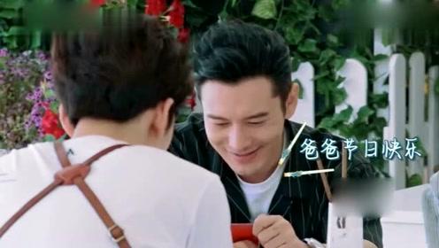 黄晓明跟儿子视频,意外透露平时是谁在照顾小海绵