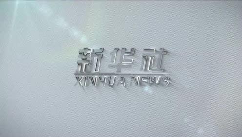 寻宝中华丨清同治款黄地粉彩百蝶纹渣斗
