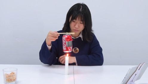 十二岁女孩模仿网红做爆米花,酒精爆炸去世,责任到底在谁?