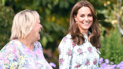 凯特王妃太会穿 清新减龄印花裙收腰凸显好身材