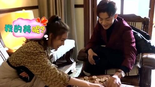 花絮:赵志伟与宋妍霏PK扳手腕,一本正经的胡说八道教授象棋