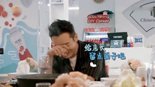 杨紫说黄晓明是好人只是有点傻乎乎,看他的反应,真是应了这句话