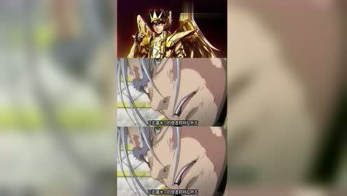 圣斗士星矢:教皇赛奇都不相信,勇猛的金牛座阿鲁迪巴也会受重伤
