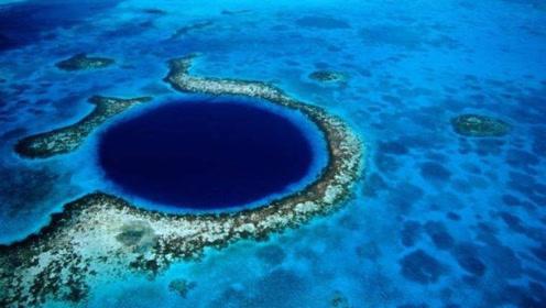 """世界十大奇迹之一""""海洋之眼"""",冰蓝色海底洞,美到不敢相信!"""
