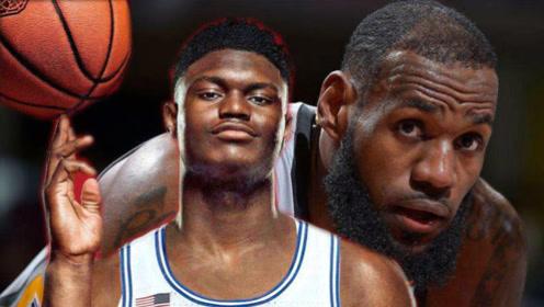 曾一场NBA没打,就获2.5亿天价合同?19岁状元破詹皇记录
