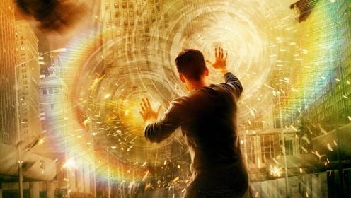 为什么至今没见到未来穿越过来的人?科学家提出4种可能,太真实