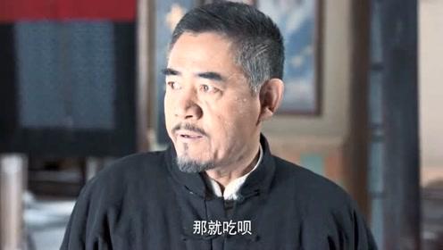 《老酒馆》陈怀海看谷三妹的眼神变了,看你下次还敢绑人?
