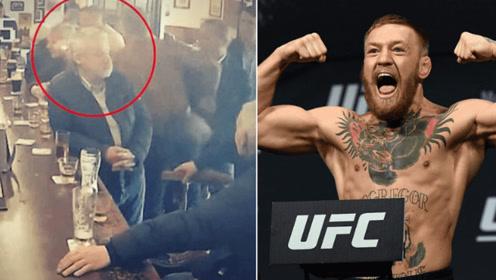 """UFC冠军殴打老人,""""嘴炮""""这一拳下去,哪个老人能扛得住?"""