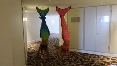 姐妹俩在酒店换上美人鱼泳装却发现走路不便,俩人干脆倒立行走