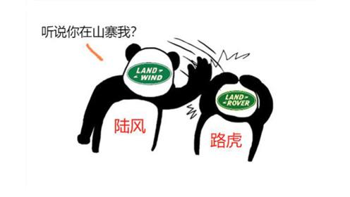 老外竟然说新卫士是中国陆风造的,看搞笑老外是怎么怼车的