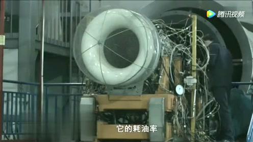 中国造出第一款完全国产航空发动机,发动机单晶叶片性能赶超欧美
