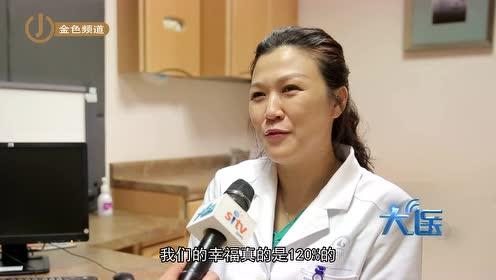 我国首例卵巢组织冷冻移植健康宝宝诞生